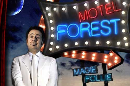 motel-forest-aradeo