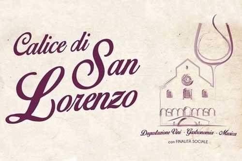 calice-di-san-lorenzo